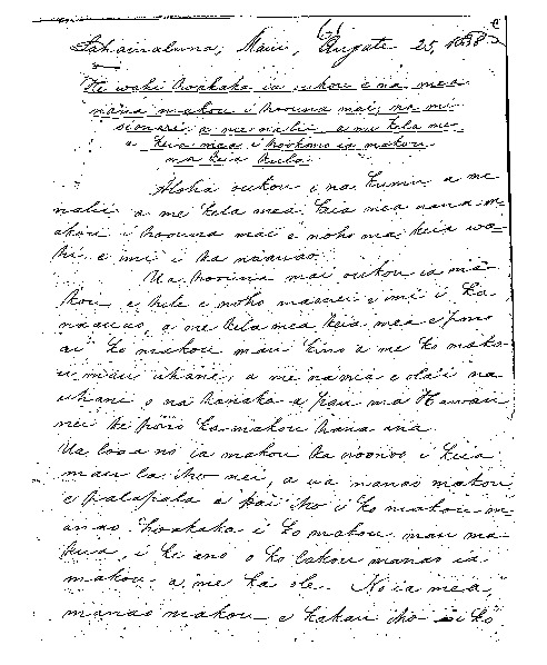 Kalama, S. P. - Ali`i Letters - 1838.08.25 - to Unknown