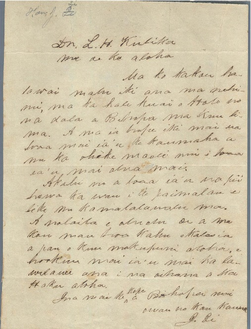 Ii, John Papa - Ali`i Letters - No Date - to Gulick, Luther H.