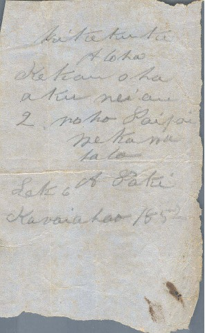 Paki, Abner - Ali`i Letters - 1852.12.06 - to Cooke, Amos S.