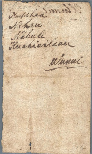 Ulunui - Ali`i Letters - no date - to Unknown