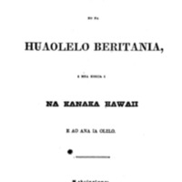He Hoakakaolelo No Na Huaolelo Beritania (A Dictionary of English Words)