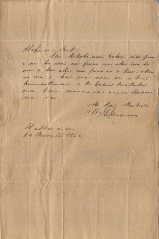Kekuanaoa - Ali`i Letters - 1850.03.10 - to Cooke, Amos S.