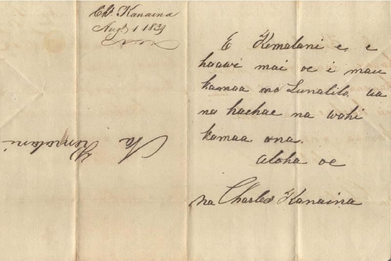 Kanaina - Ali`i Letters - 1839.08.01 - to Chamberlain, Levi