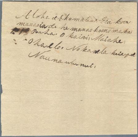 Ulunui - Ali`i Letters - 1831.03.31 - to Chamberlain, Levi