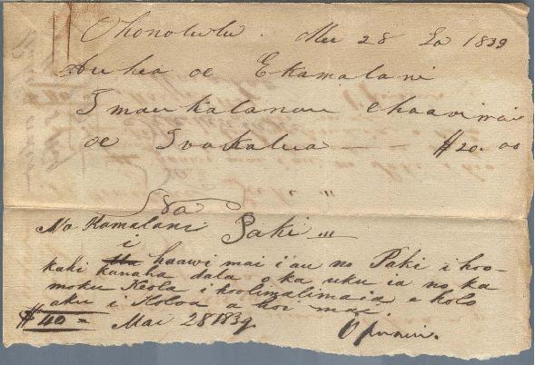 Paki, Abner - Ali`i Letters - 1839.05.28 - to Chamberlain, Levi