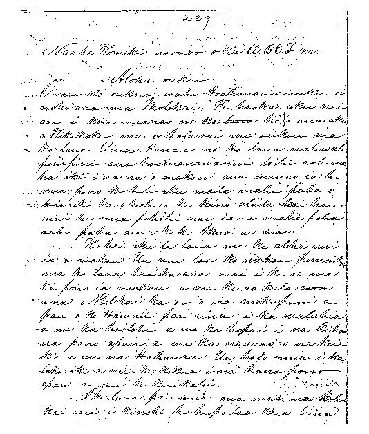 Beretane, E. P. Kamai - Ali`i Letters - 1852.01.13 - to ABCFM