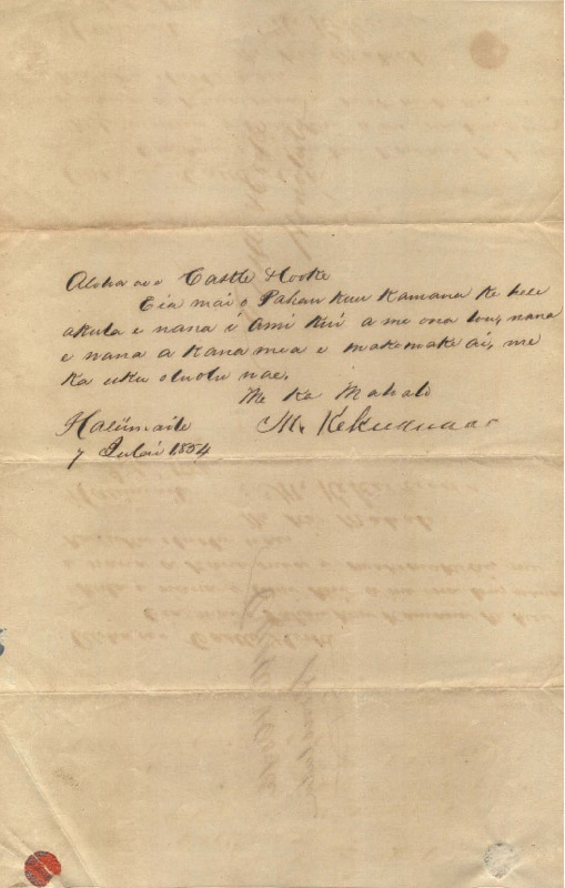 Kekuanaoa - Ali`i Letters - 1854.07.07 - to Cooke, Amos S.