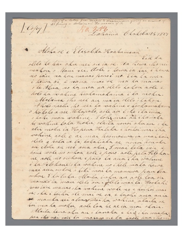 Hoapilikane - Ali`i Letters - 1827.10.10 - to Kaahumanu