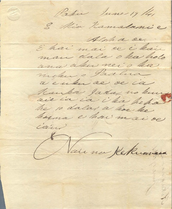 Kekuanaoa - Ali`i Letters - 1841.06.19 - to Chamberlain, Levi