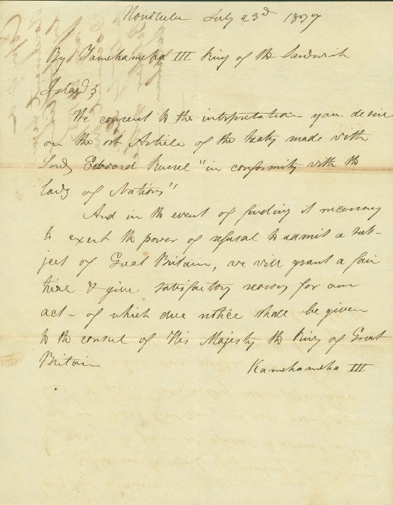 Kauikeaouli - Ali`i Letters - 1837.07.23 - to Unknown