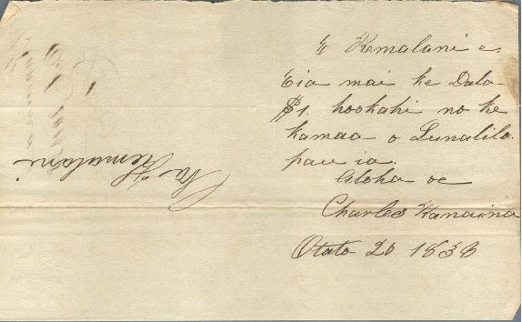 Kanaina - Ali`i Letters - 1838.10.20 - to Chamberlain, Levi
