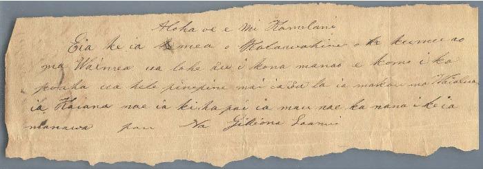 Laanui, Gideon -  Ali`i Letters - 1831.02.09 - to Chamberlain, Levi
