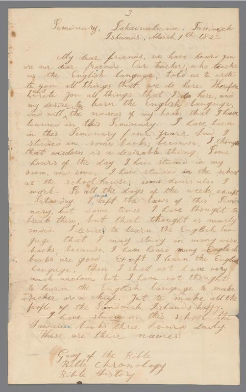 Richardson, George - Ali`i Letters - 1845.03.07 - to Greene, David