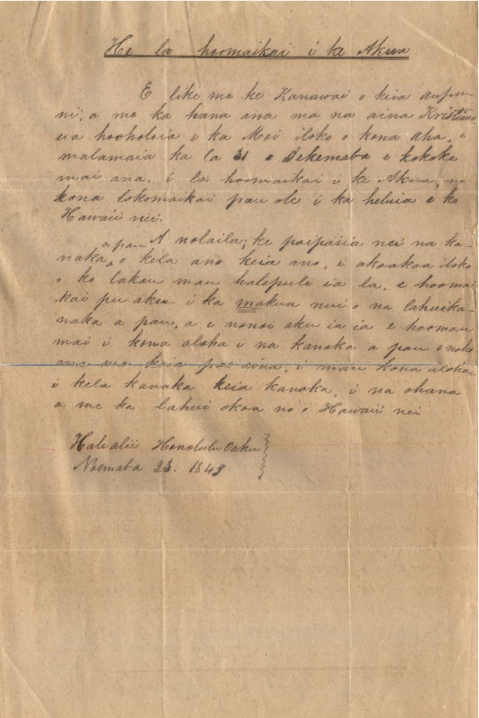 Kauikeaouli - Ali`i Letters - 1849.11.23 - to Unknown