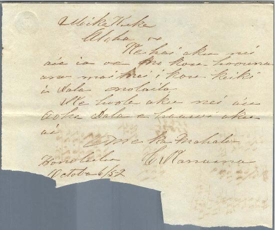 Kanaina - Ali`i Letters - 1859.10.06 - to Cooke, Amos S.