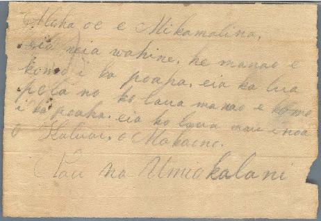 Umiokalani - Ali`i Letters - 1830.08.07 - to Chamberlain, Levi