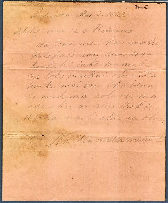Kauikeaouli - Ali`i Letters - 1842.03.08 - to Baldwin, Dwight