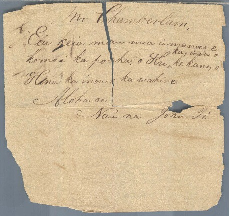 Ii, John Papa - Ali`i Letters - 1832.03.01 - to Chamberlain, Levi