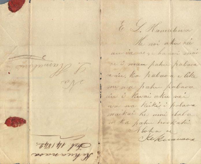 Kekuanaoa - Ali`i Letters - 1842.02.14 - to Chamberlain, Levi