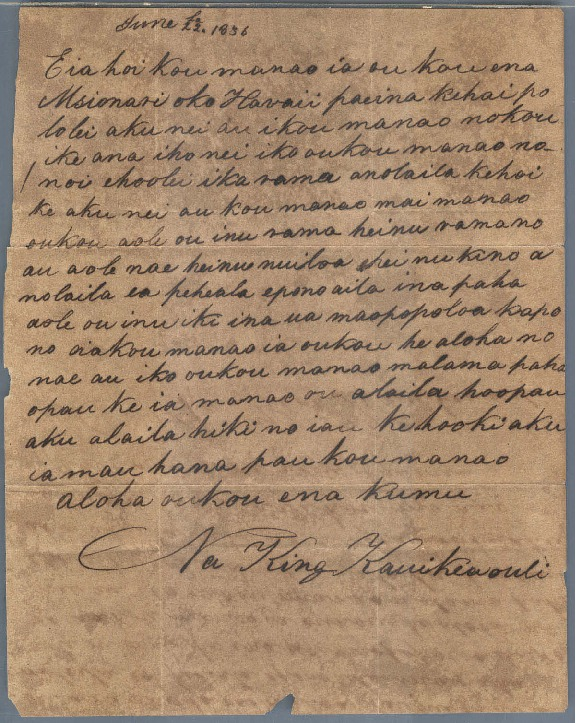 Kauikeaouli - Ali`i Letters - 1836.06.22 - to Missionaries