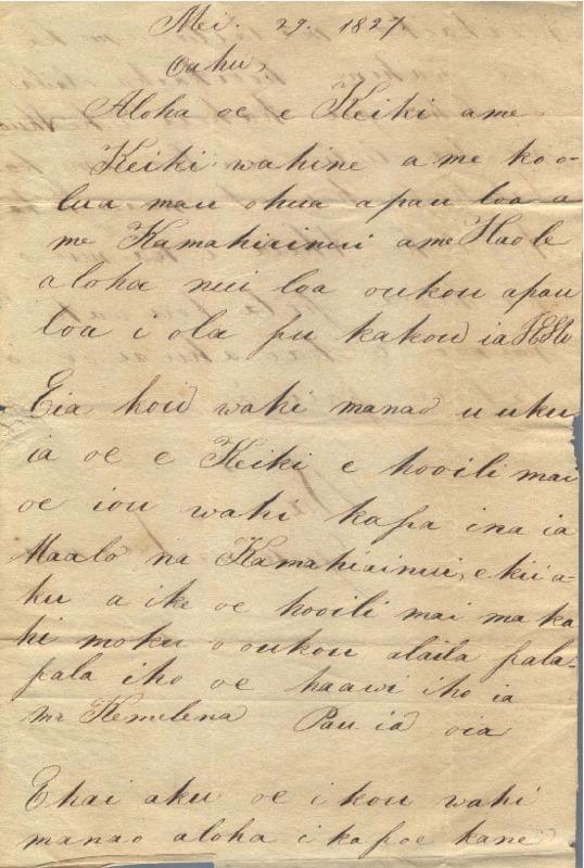 Laanui, Gideon - Ali`i Letters - 1827.05.29 - to Ruggles, Samuel
