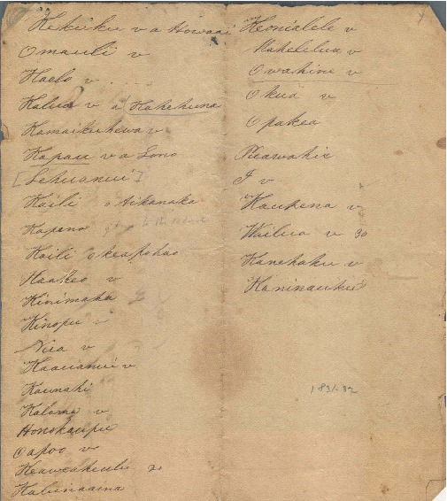 Unknown - Ali`i Letters - 1831.08 - to Unknown