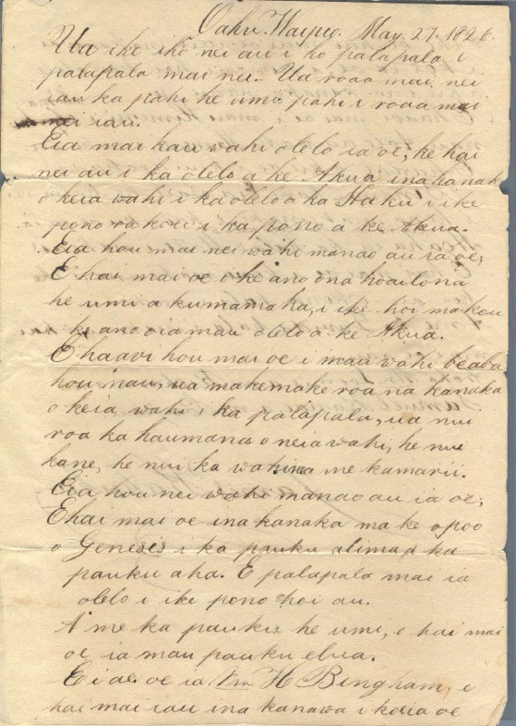 Kahuhu, James - Ali`i Letters - 1826.05.27 - to Chamberlain, Levi
