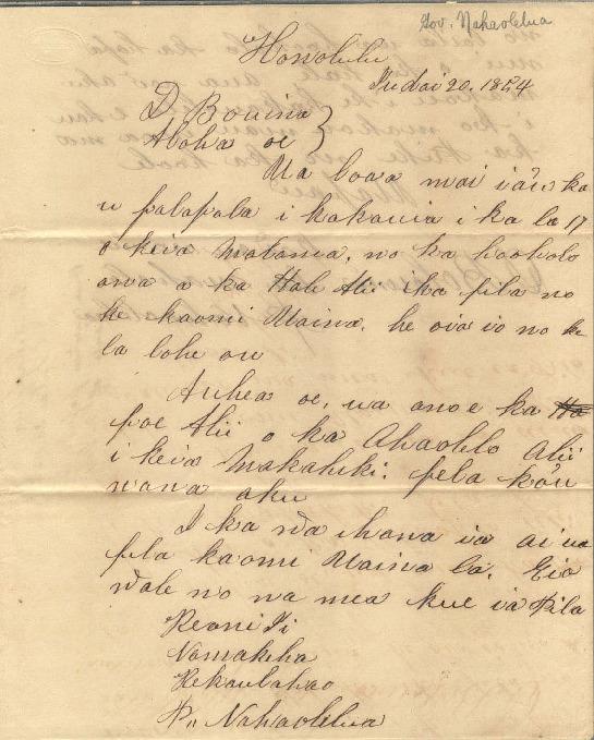 Nahaolelua, Paulo - Ali`i Letters - 1854.07.20 - to Baldwin, Dwight