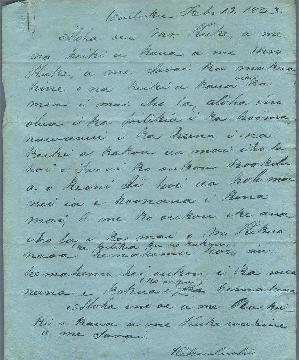 Kekauluohi - Ali`i Letters - 1843.02.13 - to Cooke, Amos S.