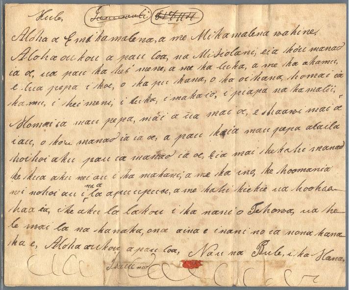 Kapule, Debora - Ali`i Letters - 1830.02 - to Chamberlain, Levi