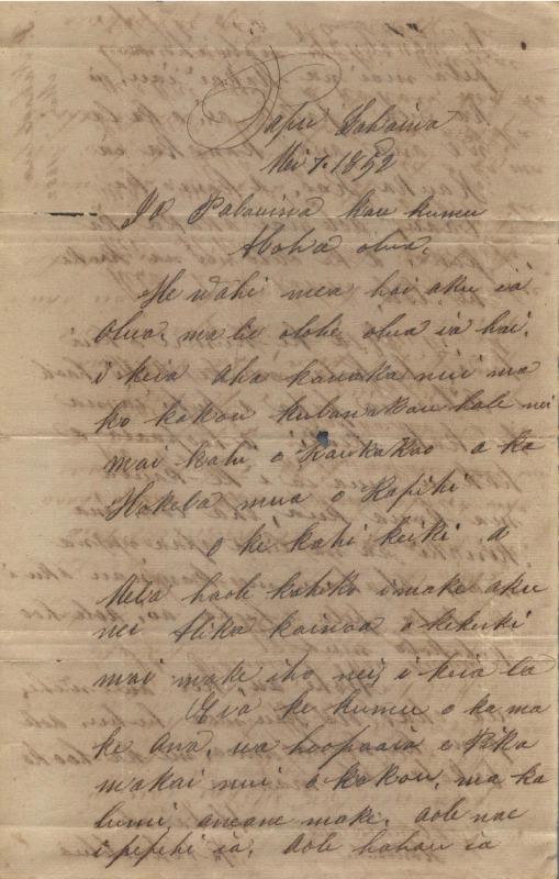 Nahaolelua, Paulo - Ali`i Letters - 1852.05.07 - to Baldwin, Dwight