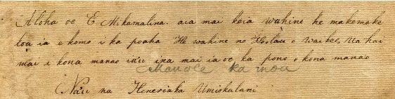 Umiokalani - Ali`i Letters - 1830.06.10 - to Chamberlain, Levi