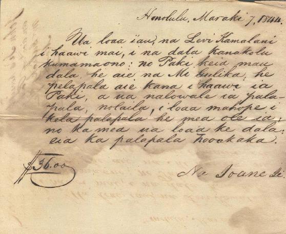 Ii, John Papa - Ali`i Letters - 1844.03.07 - to Unknown