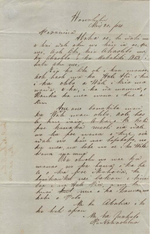 Nahaolelua, Paulo - Ali`i Letters - 1854.05.20 - to Baldwin, Dwight