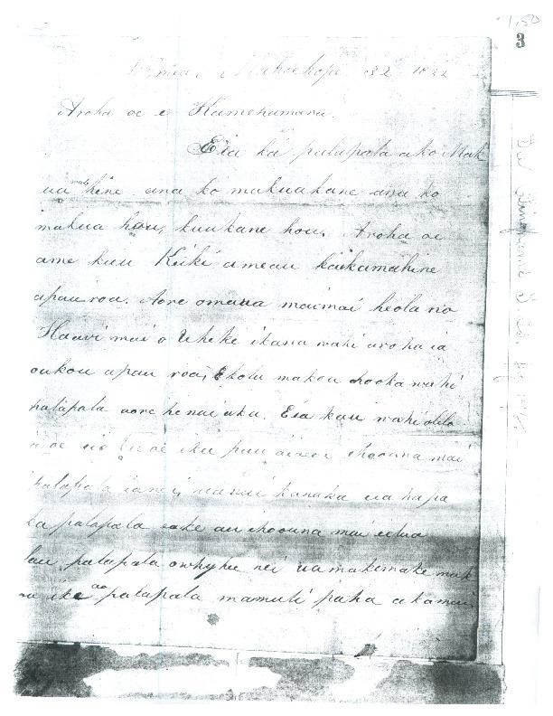 Kaahumanu - Ali`i Letters - 1822.07 - to Kamamalu