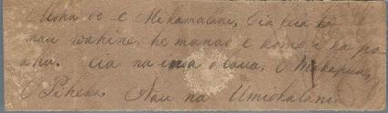 Umiokalani - Ali`i Letters - 1830.07.29 - to Chamberlain, Levi