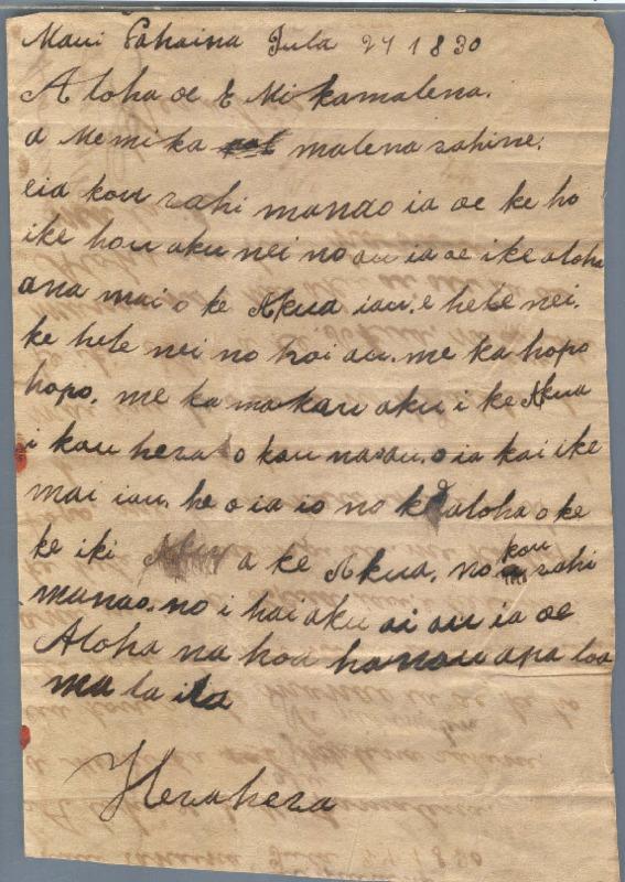 Hewahewa - Ali`i Letters - 1830.07.29 - to Chamberlain, Levi