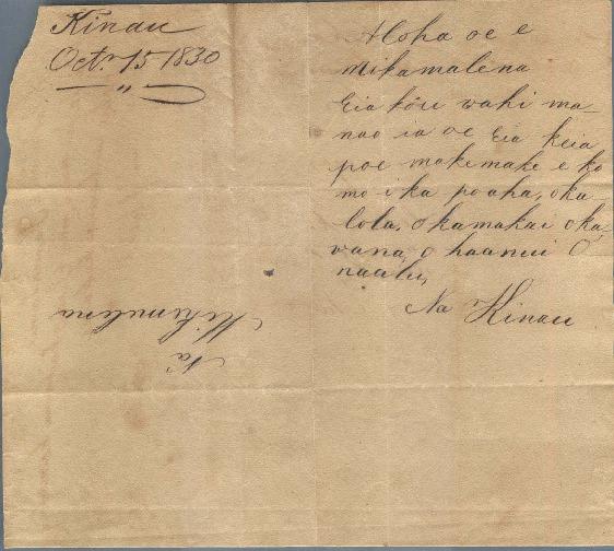 Kinau - Ali`i Letters - 1830.10.15 - to Chamberlain, Levi