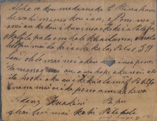 Kuakini, John Adams - Ali`i Letters - No Date - to Bingham, Hiram