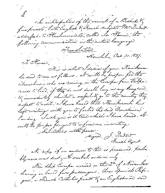 Kinau - Ali`i Letters - 1837.10.30 - from Dudoit, Jules
