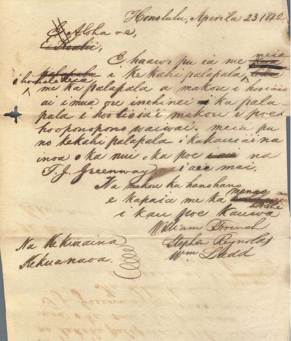Kekuanaoa - Ali`i Letters - 1842.04.23 - to Kauikeaouli
