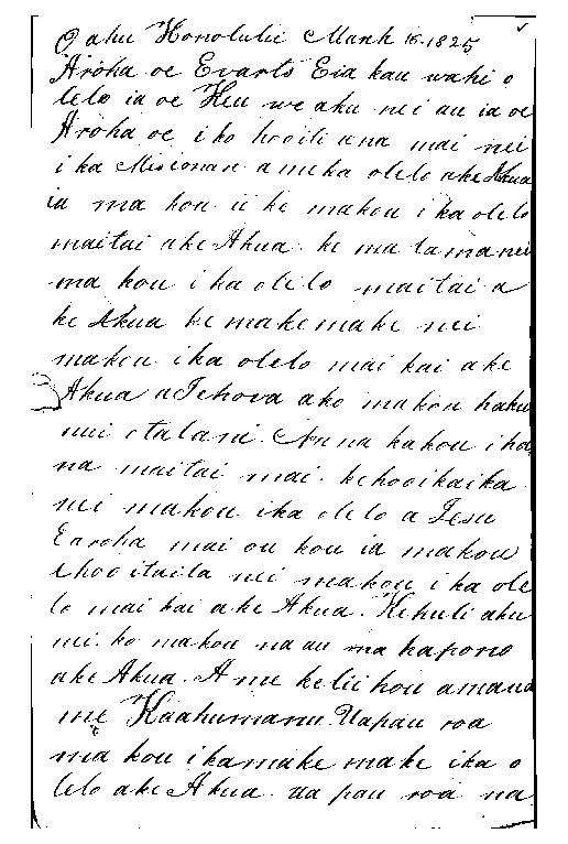 Kalanimoku, William Pitt - Ali`i Letters - 1825.03.16 - to Evarts, Jeremiah