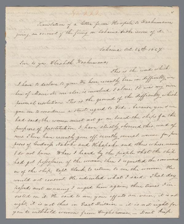 Hoapilikane - Ali`i Letters - 1827.10.24 - to Kaahumanu, Elizabeth