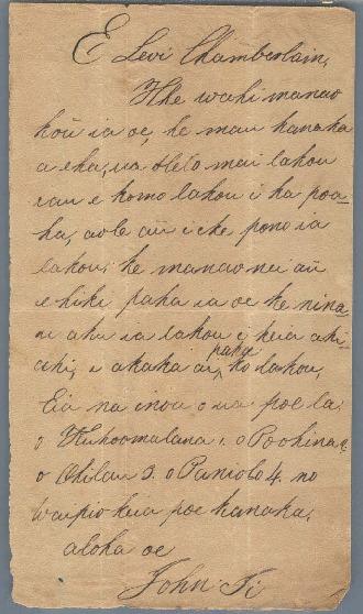 Ii, John Papa - Ali`i Letters - 1827 - to Chamberlain, Levi