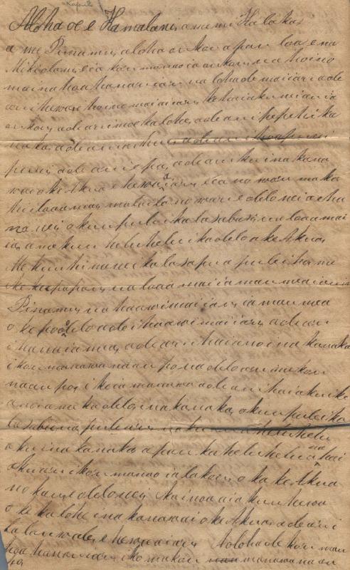 Pule - Ali`i Letters - 1831.03.26 - to Chamberlain