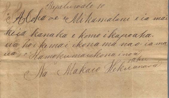 Kekuanaoa - Ali`i Letters - 1831.02.10 - to Chamberlain, Levi