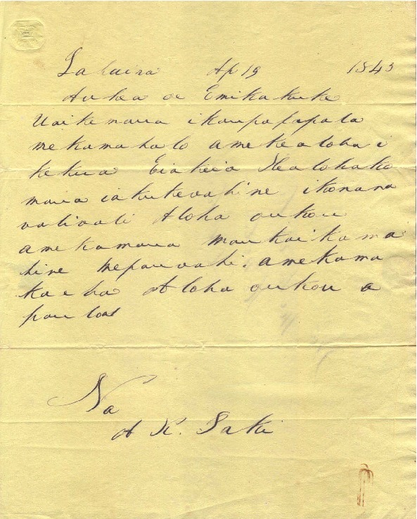 Paki, Abner - Ali`i Letters - 1843.04.19 - to Cooke, Amos S.