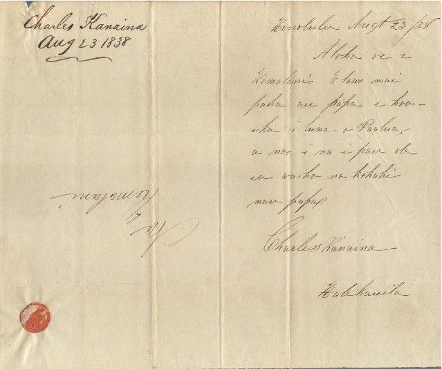 Kanaina - Ali`i Letters - 1838.08.23 - to Chamberlain, Levi