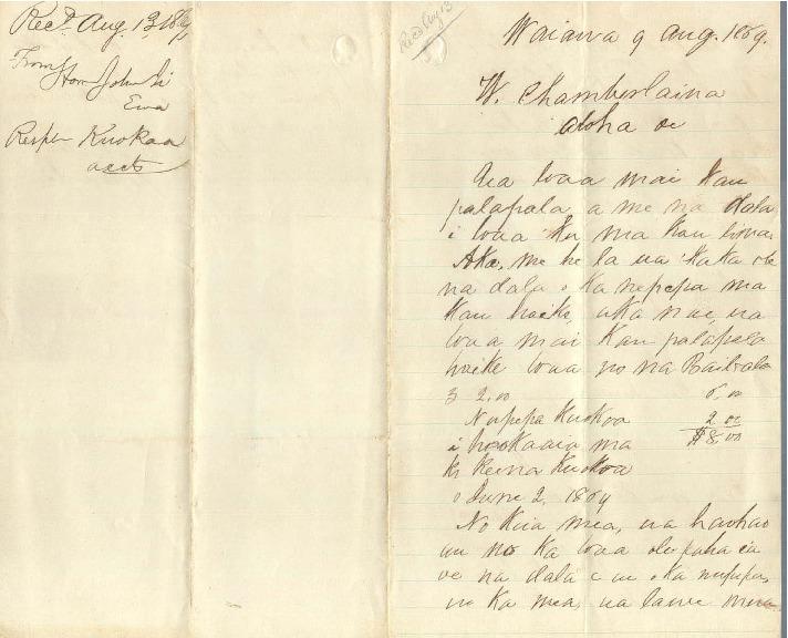 Ii, John Papa - Ali`i Letters - 1869.08.09 - to Chamberlain, Warren