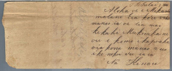 Kinau - Ali`i Letters - 1831.07.01 - to Chamberlain, Levi